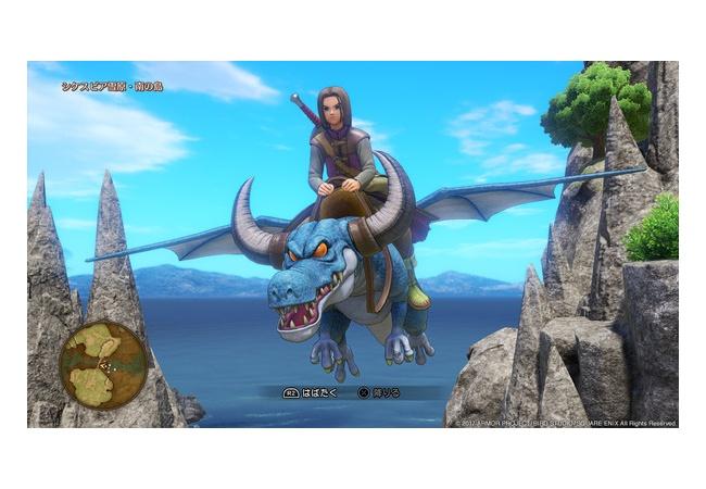 【ドラクエ11】モンスター乗り物PS4と3DS比較画像、感想