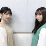 『【乃木坂46】エッッッ!!??2人とも・・・これは挟まれたい・・・』の画像
