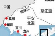 北朝鮮でも数百人デモ発生、治安部隊と衝突、4、5人死亡か 不満が爆発
