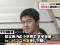 【悲報】男子小学生さん、臨時講師(29)にエッチなことをされてしまうwwwwww