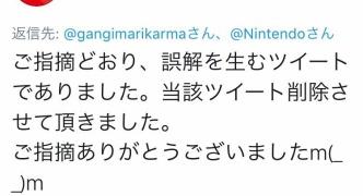 【悲報】シャープ、任天堂に喧嘩を売ってしまう