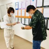 『【沼津】 自治会選挙の任命式!』の画像