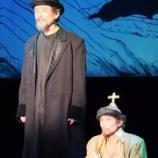 『こんにゃく座の萩京子新作オペラ「イワンのばか」が始まった』の画像