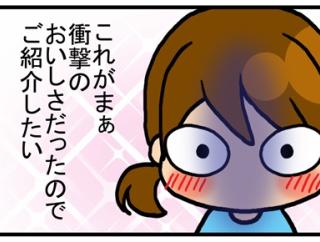 大人気!バターサンド専門店「プレスバターサンド」がおいしすぎ!【東京土産】