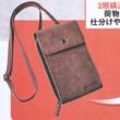 【速報】Mono Max (モノ・マックス) 2020年 05月号増刊 《特別付録》 ナノ・ユニバース 縦型ショルダー財布