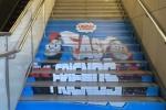 京阪電車。トーマス階段は私市駅~郡津駅間のどこにある?~階段をかけのぼって今日もレッツゴー!~