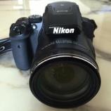 『新しいカメラはニコンCOOLPIX P900』の画像