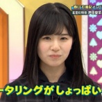 【日向坂46】松田好花とかいう下克上アイドルwwwww