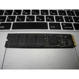 『MacBookAirデータ救出作業』の画像