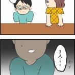 不倫され慰謝料◯◯◯万円ゲットした妻の話19