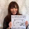 『鈴木愛奈さん、誰!?』の画像