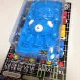 『タチコマiPhoneカバーが届いたの@w@』の画像