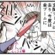【育児漫画360】ナナオのブ-ム