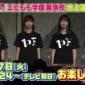 """【9/17】本日のももクロ情報!「Chan」新企画""""玉井ワン..."""