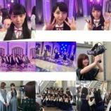 『【乃木坂46】オフショット満載!『乃木坂46SHOW!』3期生スペシャル ブログが更新!!!』の画像