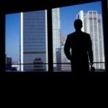 『企業の内部留保が過去最高の406兆円を突破。大丈夫か?』の画像