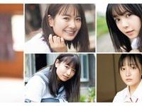 【日向坂46】『B.L.T.SUMMER CANDY2020』豪華メンバーが並ぶ中、お寿司表紙キタァァ!!!!!