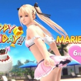 『【DOAXVV】 マリーちゃん 誕生日 公式PV』の画像