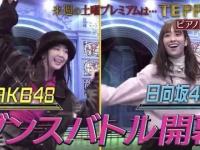【日向坂46】『TEPPEN』予告!佐々木久美がオリジナルダンスを披露!?wwwwwwwww
