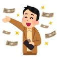 【衝撃】お父さんから貯金してねって30万円渡された結果wwwwwww
