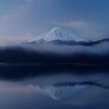 """『息を飲むほど美しい!""""水鏡""""が造り出す神秘的な世界の絶景7選』の画像"""