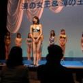 2002湘南江の島 海の女王&海の王子コンテスト その16(11番・水着)