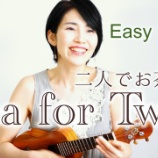 『YouTube「Tea for Two」』の画像