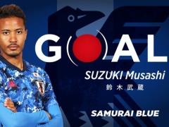 【 速報動画 】日本代表が先制!鈴木武蔵が代表初ゴール!