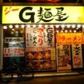 G麺屋 たいら@回鍋肉麺