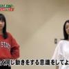 惣田「某あびるに意味分からないキレ方されて泣いた」宮崎「ああ知ってる聞いたけどしょうもなって思ってた」
