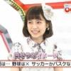 【悲報】島崎ぱるる出演のリーガルV、放送休止wwwwwwwwwwwwwwwwwwww