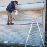 『シャッター塗装の一考察と便利屋』の画像