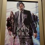 『「ジョン・ウィック:パラベラム 」の感想』の画像