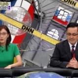 『【画像】今日の小澤陽子さんと堤礼実さん 9.17※動画も』の画像