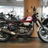『SCR950というバイク!!』の画像