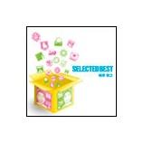 『CD Review:槇原敬之「SELECTED BEST」』の画像