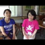 『【夏期合宿2019 07】夏期合宿2日目・昼』の画像