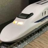 『KATO 700系新幹線のぞみ入線!』の画像