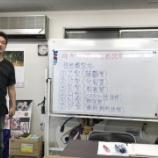 『【講義】キャラクターの作り方②』の画像
