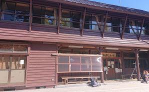 尾瀬の山小屋が「旅館並み」