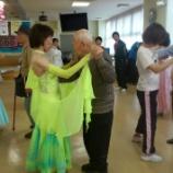 『今日の1号館(社交ダンス)』の画像
