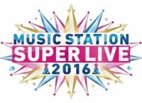 Mステスーパーライブ、AKB48の出演時間判明!