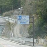 『山梨 道の駅 しもべ』の画像