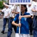 2018年横浜開港記念みなと祭国際仮装行列第66回ザよこはまパレード その13(在日米陸軍軍楽隊)
