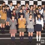 『【乃木坂46】『坂道シリーズ』で一番背が高いメンバーって誰なの??【欅坂46】』の画像
