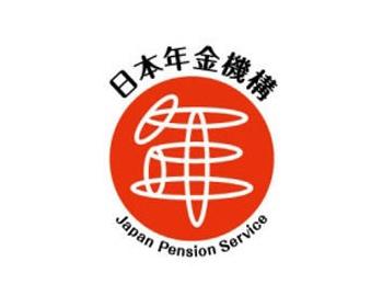 【年金】日本年金機構、SAY企画のデータの点検を一度もしていなかった 納品のたびに調査する契約を守らず
