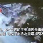 【動画】中国、街中の石壁が突然崩落!土砂が一気に崩れ落ち自動車3台が埋まる! [海外]
