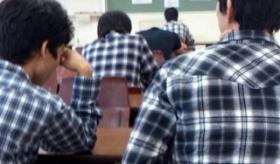 【社会】  日本の大学生は みんな同じ服をきている? 同じ服をきた若者たちの画像一覧。   海外の反応