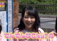 AKBINGO「でんでんむChu! vs てんとうむChu!」まとめ!