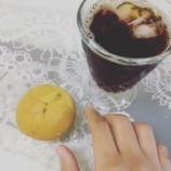 『食事日記 2017/06/09』の画像